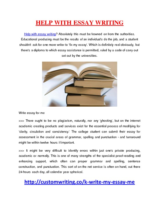 Help On Dissertation Database