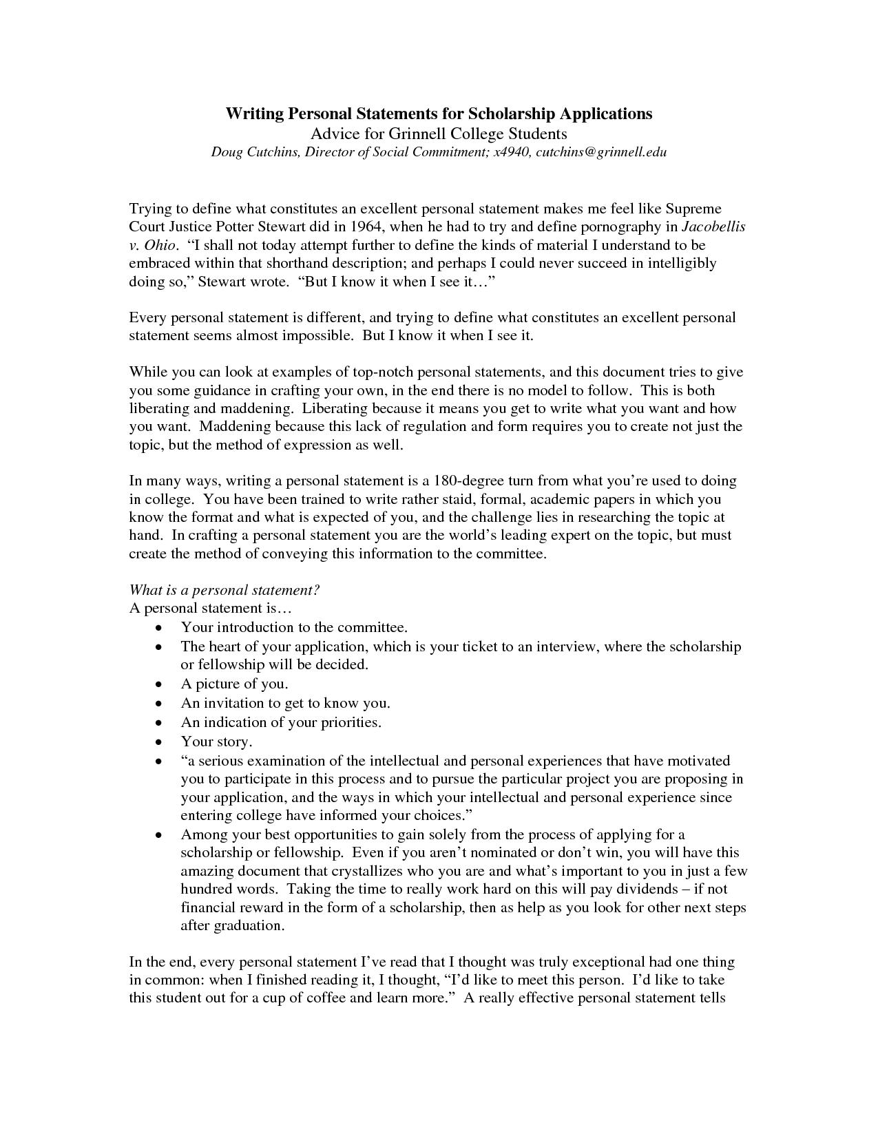 essay scholarships 2015