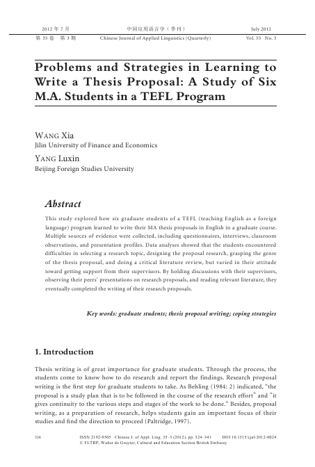 mfa thesis proposal Effective may 2010, all dissertations and theses must be submitted online  through stony brook university's proquest/umi etd administrator site the  following.